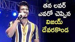 Vijay Devarakonda Revealed his Lover Name | Vijay Devarakonda Giving Ultimate Speech |