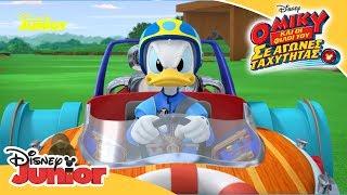 Ο Μίκυ και οι Φίλοι του σε Αγώνες Ταχύτητας - Η Μικρή Κούρσα 598dec78022