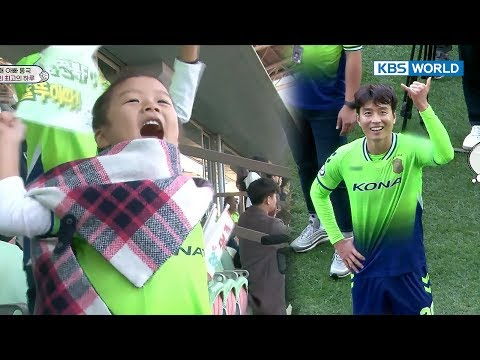 Daddy DongGook scores 200th K-League goal! [The Return of Superman/2018.01.07]