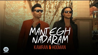 Kamran & Hooman - Mantegh Nadaram OFFICIAL VIDEO 4K