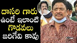 Death anniversary: No one can fill Dasari's vacuum in Toll..