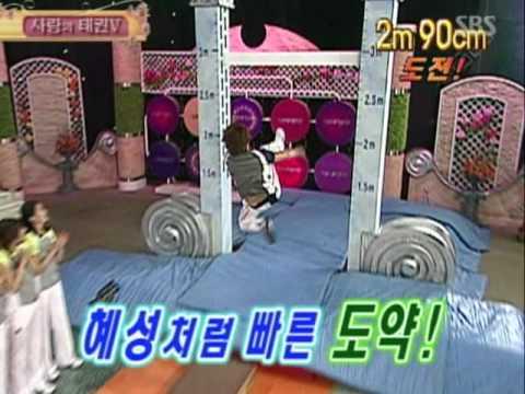 신혜성 전진 발차기대결 (@20050716 SBS 연애편지 시즌2).avi