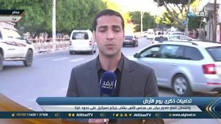 مراسل الغد: الفصائل الفلسطينية تطالب بفتح معبر رفح البري لعلاج ...