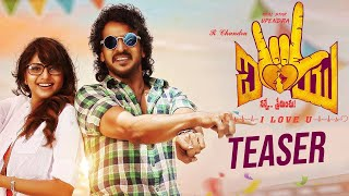 I Love You Telugu Teaser: Real Star Upendra, Rachita Ram..