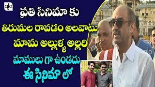 Venky Mama Movie Team Visits Tirumala..