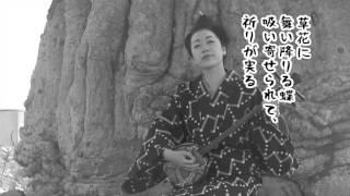 Horiuchikanako - hanaumui