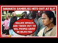 Rath Yatra row in West Bengal: Mamata Banerjee launches scathing attack at the BJP