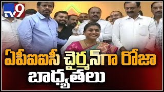 MLA Roja speaks after taking charge as APIIC Chairman..