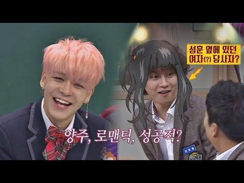 [선공개] '강성훈(Kang Sung Hoon)'에게 부킹 끌려간 미모의 '희철(Hee Chul)'!? #양주 #로맨틱#성공적 아는 형님 106회
