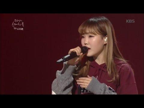 유희열의 스케치북 - Ugly - 악동뮤지션.20161022
