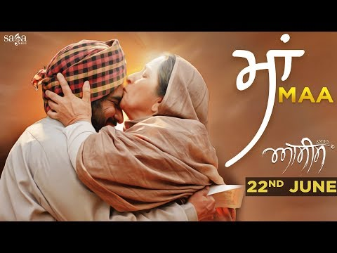 ਮਾਂ Maa (Full Video) Pardeep Sran - Asees