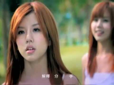 By2【愛上你 Lovin' U】官方完整版 MV(專輯:成人禮)