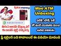 Business ideas in telugu   unboxing spice money mini ATM   Free aeps retailer ID   Siva Botcha 2021
