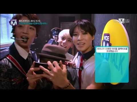 [131017] SHINee 샤이니 Behind The Scenes