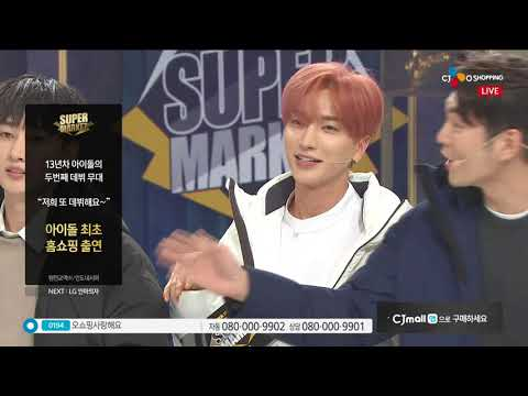[CJ오쇼핑] 초고화질 아이돌 최초 홈쇼핑 출연! 슈퍼주니어 슈퍼마켓 FULL 영상