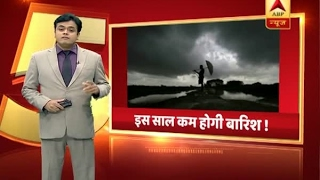 This year India will receive less than average rainfall, predicts Skymet