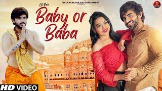 BABY Or BABA – Subhash Foji Video HD