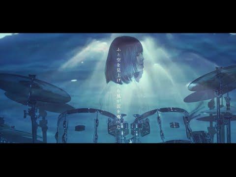 AOI MOMENT 『太陽の光ってどこまで届くと思う?』Music Video