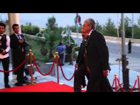 3rd Duhok International Film Festival