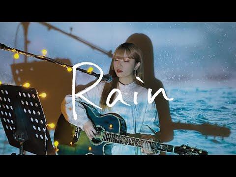 Rain / 大江千里 Cover by 野田愛実