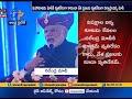 'Wah, Kya Scene Hai!' Modi jests about Mamata Mega Rally