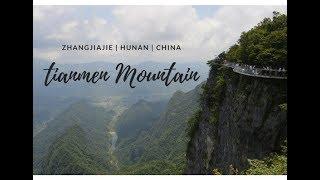 Tianmen Mountain | Zhangjiajie | Hunan, China