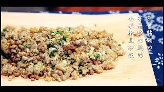 南迴小米料理教室-講蜜蜜