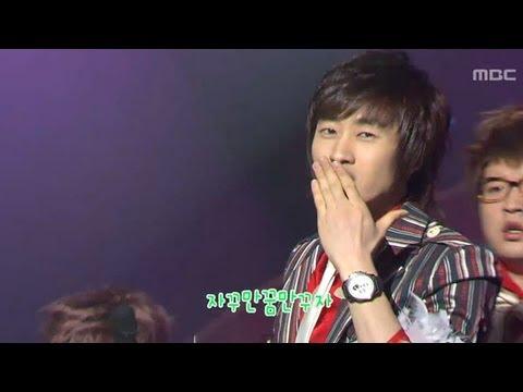 Super Junior - Rokuko, 슈퍼주니어 - 로꾸거, Music Core 20070407