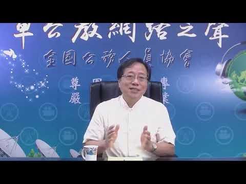 20190626 釋憲仗打完 李來希:狗官胡言亂語聽了吐血!!