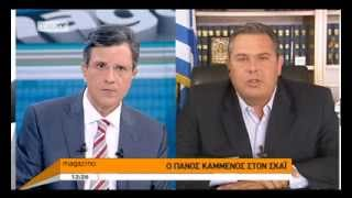 O Πάνος Καμμένος στο SKAI TV 18/09/2013
