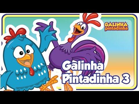 Baixar Galinha Pintadinha 3 - A Casa da Galinha - DVD Galinha Pintadinha 3