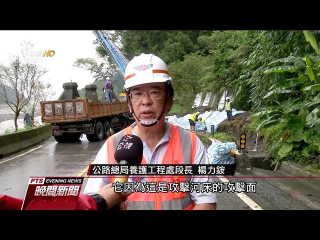 台7線牛鬥路斷 5村落聯外不通.2千人受困