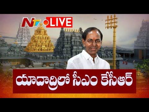 Live: Telangana CM KCR visits Yadadri temple