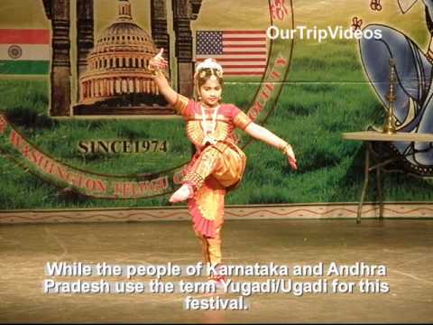 Pictures of Telugu Ugadi Celebrations - GWTCS, Bethesda, MD, US