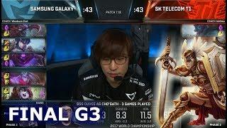 SSG vs SKT | Game 3 Grand Finals S7 LoL Worlds 2017 | Samsung Galaxy vs SK Telecom T1 G3