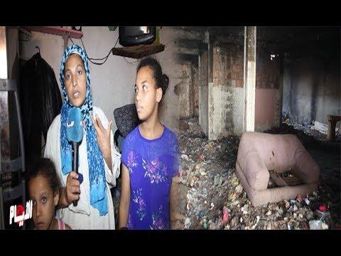 أسرة فقيرة تعيش في مزبلة بسلا وتستنجد بالملك