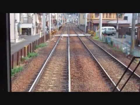 Repeat youtube video Riding a Train to Mt. Kurama (鞍馬山), Kyoto Prefecture
