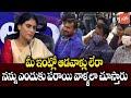 YS Sharmila Serious On Journalist   YS Sharmila Live   YS Sharmila Vs KCR   Lotus Pond   YOYO TV
