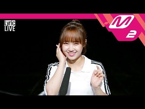 [ASMR] Lyric LIVE - I don't like your Girlfriend 위키미키(Weki Meki) 최유정