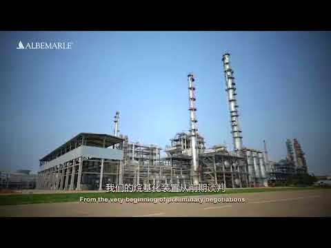 Alkyclean - Adding Value for Refiners