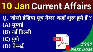 Next Dose #304 | 10 January 2019 Current Affairs | Daily Current Affairs | Current Affairs In Hindi