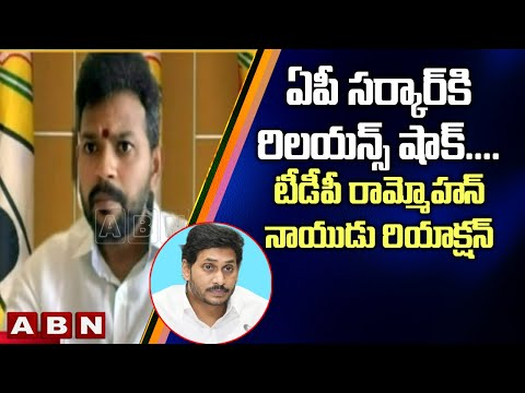 YS Jagan government deceives AP youth: TDP MP Ram Mohan Naidu