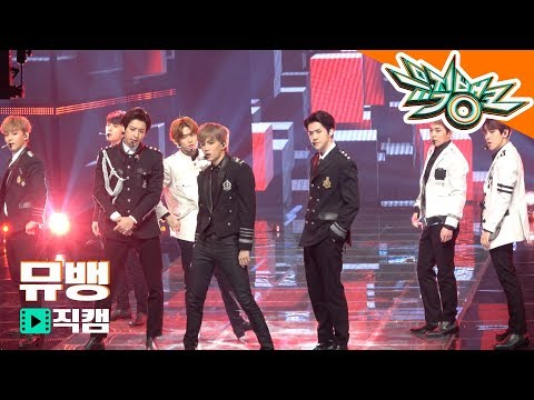 EXO(엑소)  - TEMPO(템포) / 181109 뮤직뱅크 풀캠 4K 20181116