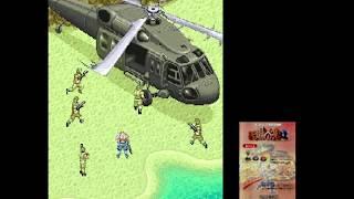 The Shoot Up #20 - Mercs - 51200 pts (Capcom Generation 4 PS1)
