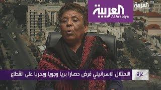مسيرة لنساء غزة تحت اسم فلسطينيات نحو العودة وكسر الحصار ...