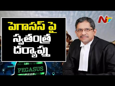 CJI N.V. Ramana says SC agrees to hear plea next week over pegasus snooping row