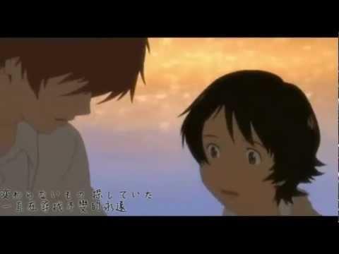 【二周年】『変わらないもの』歌ってみたver.しぶしぶ 中文字幕