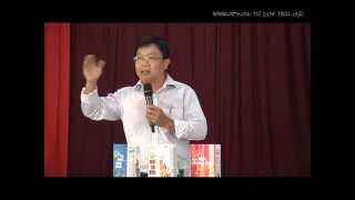 Thầy Nguyễn Thành Nhân - Tư Duy Tích Cực (full)