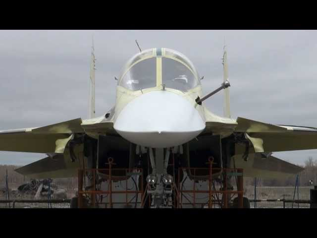 Призрак неба: Су-34