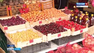 На рынках и прилавках омских магазинов появилась в продаже клубника